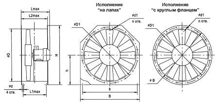 ВОп-13-284