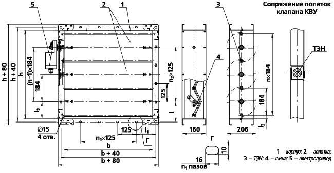 Схема клапана воздушного